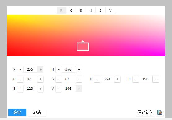 A Responsive Color Picker With Vuejs Vuejs Script